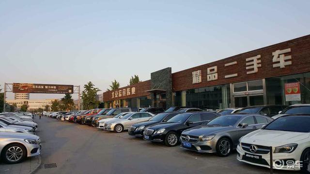 Điêu đứng vì virus corona, 72% công ty ô tô cũ ở Trung Quốc tạm ngừng kinh doanh