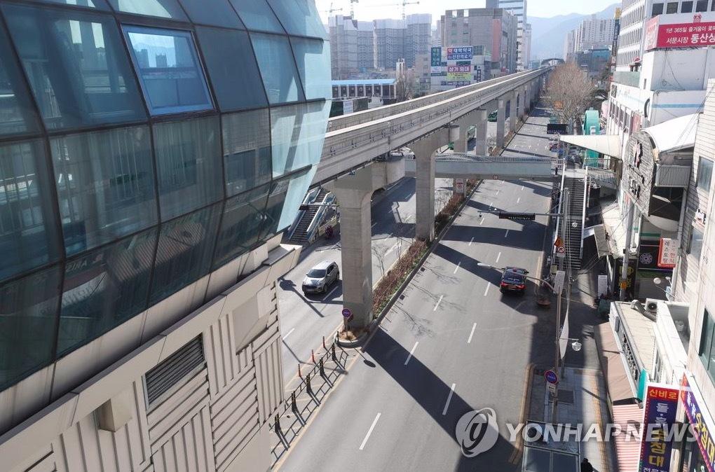 Cuộc sống bên trong 'ổ dịch' Covid-19 ở Hàn Quốc