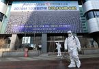 Coronavirus: South Korea declares highest alert as infections surge