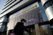 Bí ẩn bệnh nhân 31 siêu lây nhiễm và giáo phái Tân Thiên Địa ở Hàn