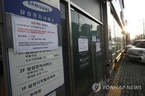 Samsung, LG và loạt đại gia Hàn Quốc báo động đỏ vì Covid-19
