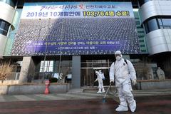 Điều ít biết về giáo phái Tân Thiên Địa ở Hàn Quốc