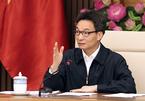 Phó Thủ tướng: Việt Nam đã chiến thắng mở màn chống Covid-19