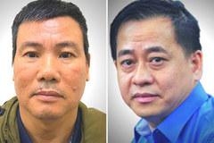 Ông Trương Duy Nhất sắp bị đưa ra xét xử tại Hà Nội