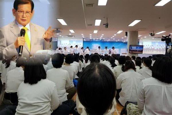 Tiết lộ về hoạt động của giáo phái Tân Thiên Địa ở 'ổ dịch' Vũ Hán