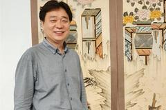 South Korean association seeks to spread love for folk paintings