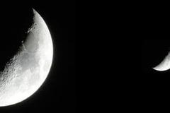 Trái đất xuất hiện một Mặt trăng tí hon mới