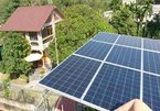 Renewable energy poised to attract private investors: VBF