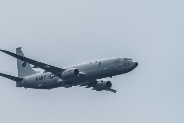 Tàu chiến TQ bị 'tố' chiếu lade vào máy bay Mỹ