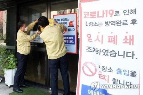 Một cán bộ Hàn Quốc tử vong vì kiệt sức chống Covid-19