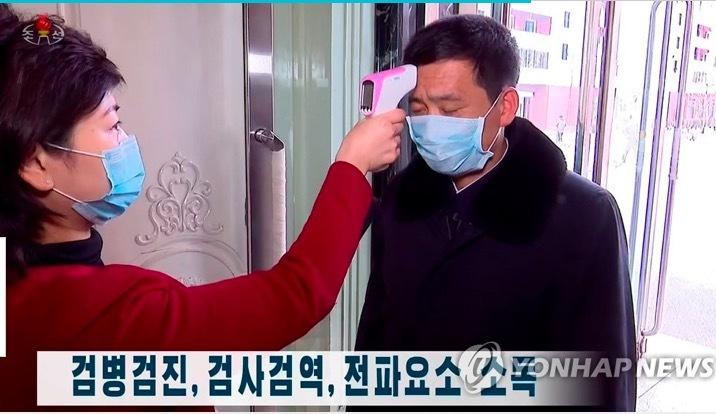 Triều Tiên giám sát hàng nghìn người nghi nhiễm Covid-19