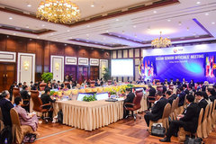Vietnam looks to build ASEAN community by 2025