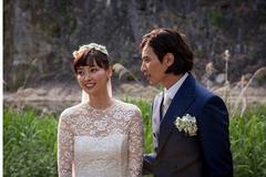Vợ chồng Won Bin dính tin đồn thất thiệt