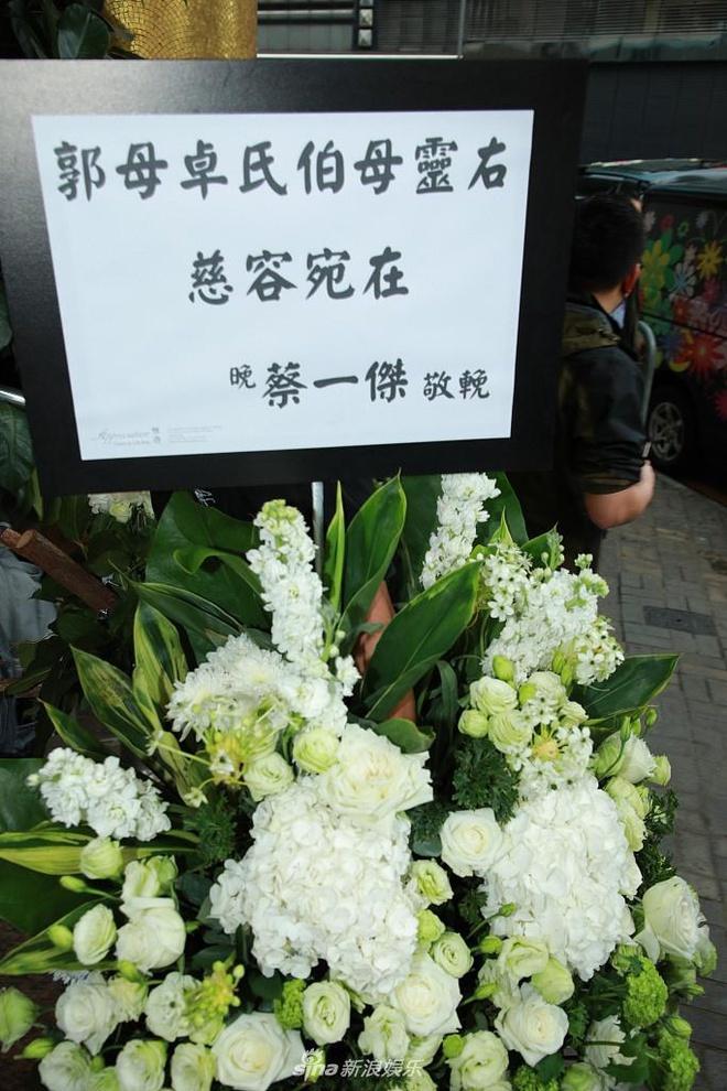 Đám tang hiu quạnh của mẹ Quách Phú Thành