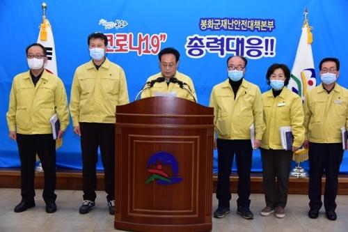49 người trong viện dưỡng lão ở Hàn Quốc nhiễm Covid-19