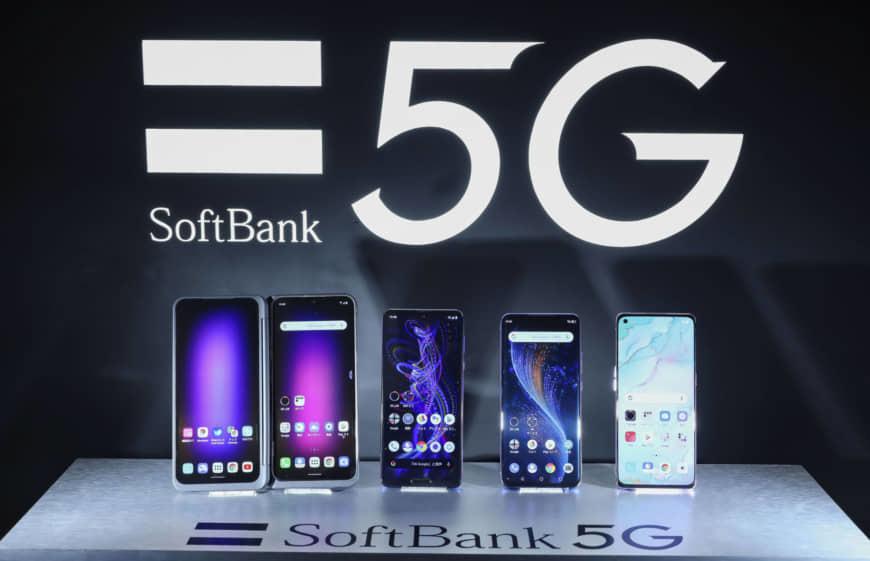 Nhật Bản sẽ có mạng 5G đầu tiên vào 27/3 tới