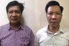 Khởi tố thêm 2 cựu lãnh đạo công ty Máy động lực và máy nông nghiệp VN