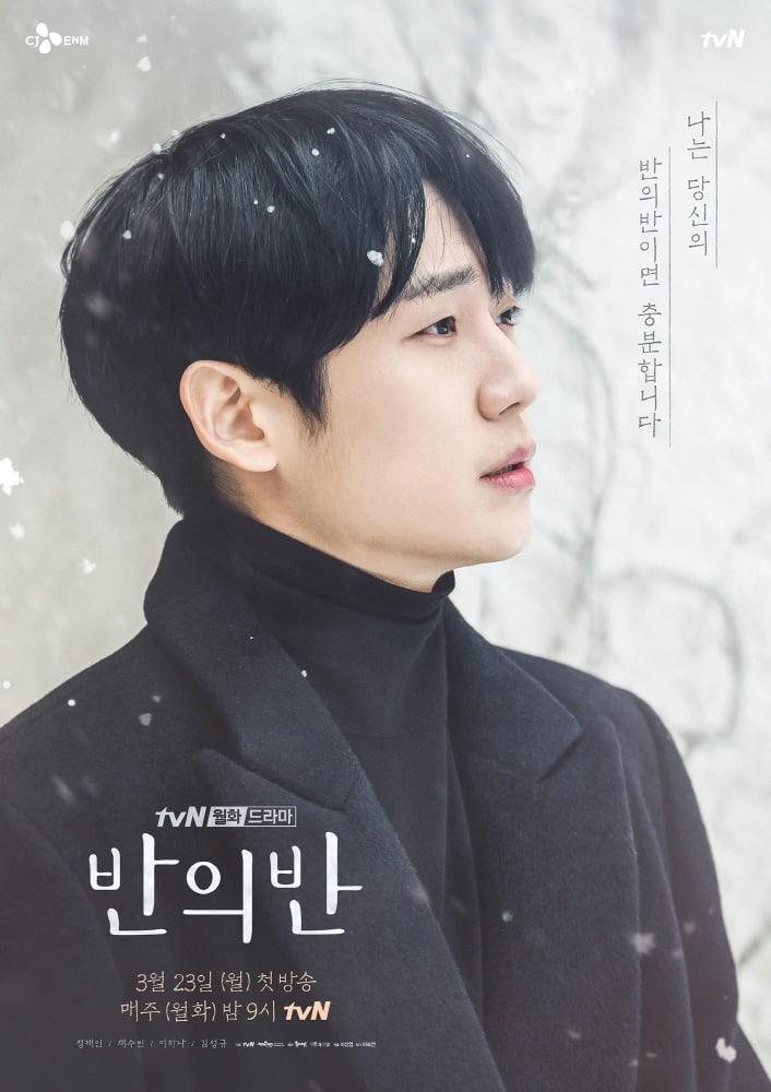 EXO-SC bất ngờ tiết lộ về màn trở lại