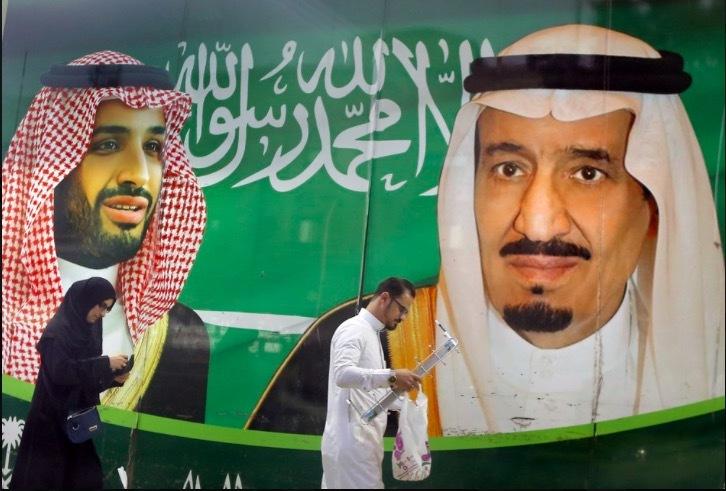 Ảrập Xêút bắt hai hoàng thân vì mưu đồ đảo chính