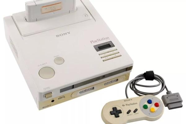 Bộ chơi game Nintendo Play Station cũ được trả giá 360.000 USD