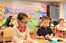 Russian teacher with love for Vietnamese kids