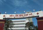 Ca 32 nhiễm Covid-19 ở Việt Nam, đi máy bay riêng từ Anh về TP.HCM
