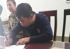 Triệu tập người đăng tin Nghệ An có 3 người chết vì Covid-19
