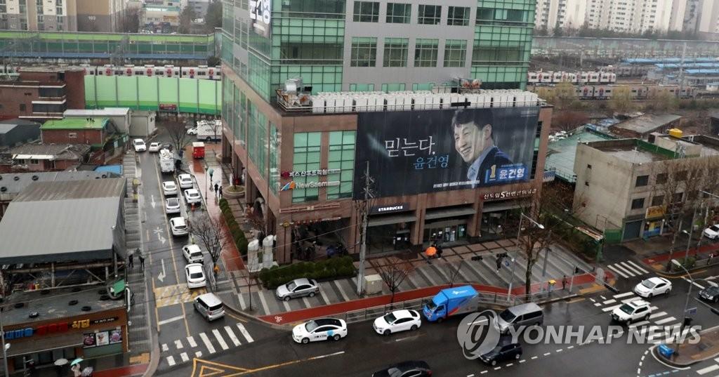 Hàng chục ca nhiễm Covid-19 tại một tòa nhà ở Seoul