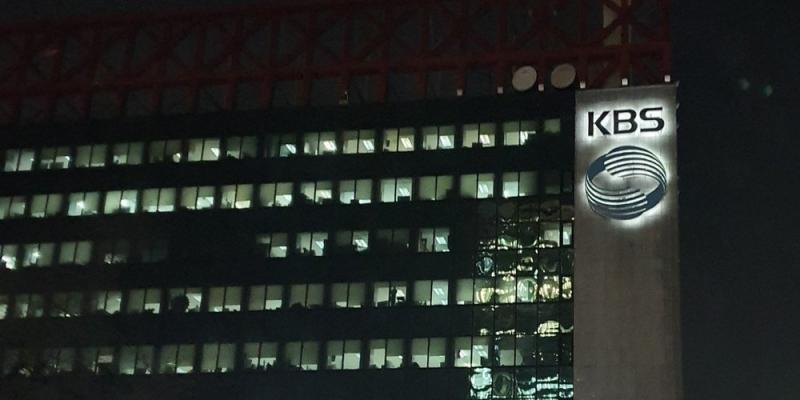 Cách ly tòa nhà KBS vì phát hiện nhân viên nhiễm Covid-19