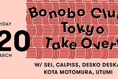 HCM City: Japanese Bonobo Club at The Observatory
