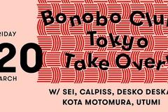 HCM City: Japanese Bonobo Club at The Observatory