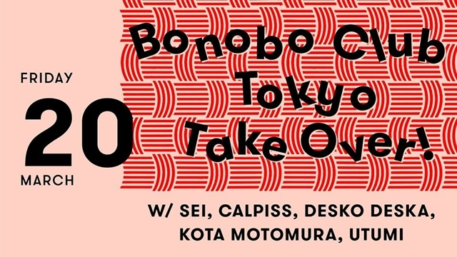 Japanese Bonobo Club,The Observatory,entertainment news,what's on