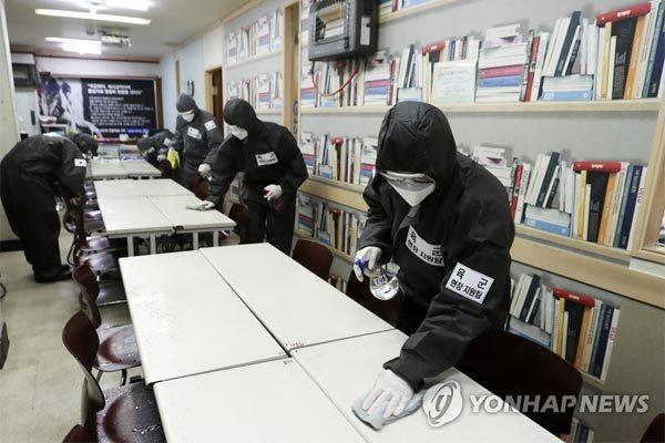 Hàn Quốc lần đầu có số ca hồi phục vượt số nhiễm mới Covid-19
