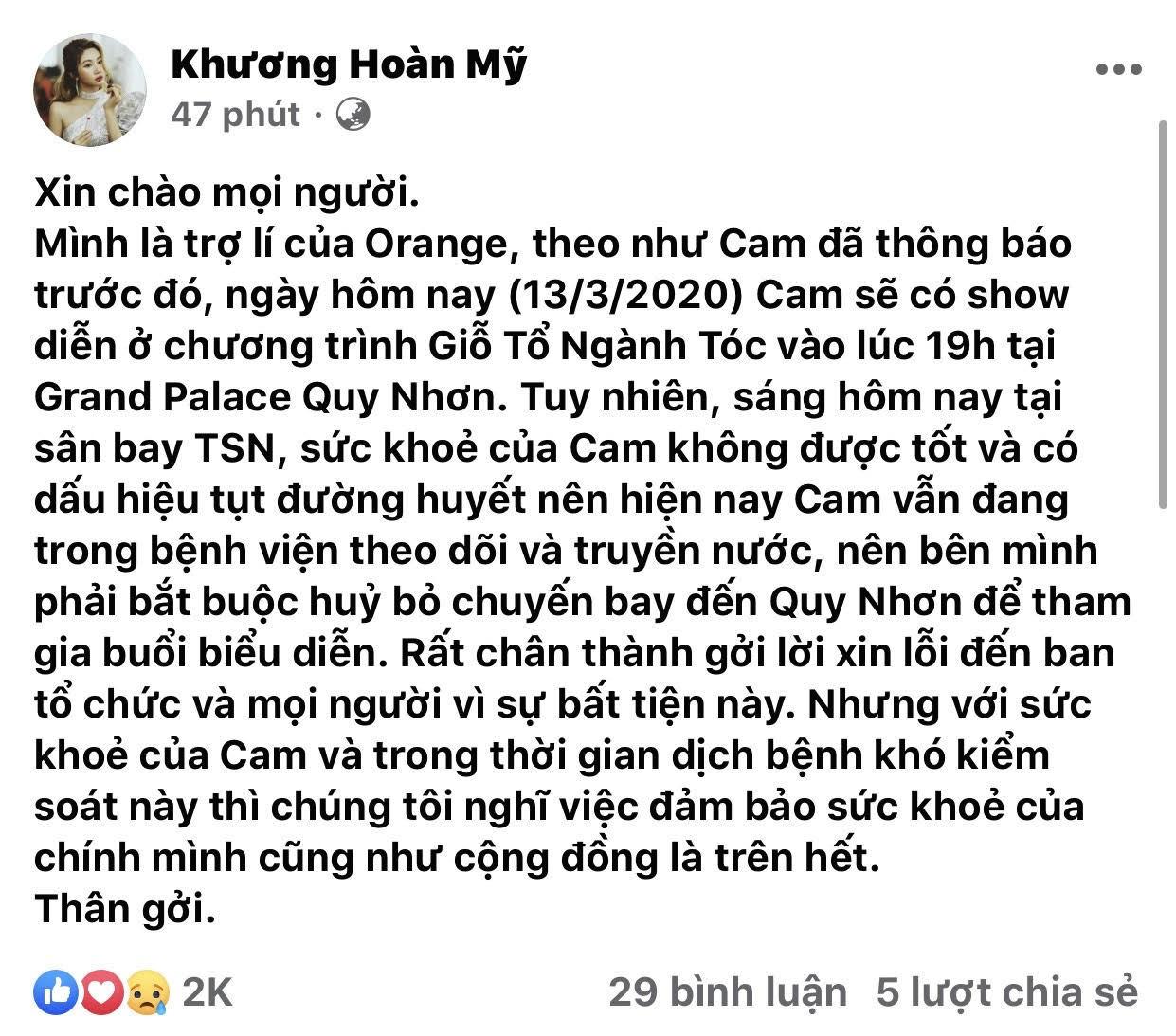 Ca sĩ Orange 'Người lạ ơi' phải nhập viện khẩn cấp