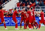 Vietnam remain ahead of Thailand in latest FIFA rankings
