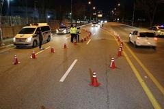 Kiểm tra tài xế ôtô uống rượu bia kiểu mới tại Hàn Quốc