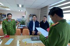 Trưởng phòng Cục Thuế Thanh Hoá bị bắt: Thông tin về 14 sổ tiết kiệm