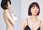 Bae Doo Na - nữ hoàng cảnh nóng gây chấn động với loạt phim 18+