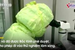 Người Vũ Hán chia sẻ trải nghiệm sau khi tiêm thử vắc xin ngừa Covid-19