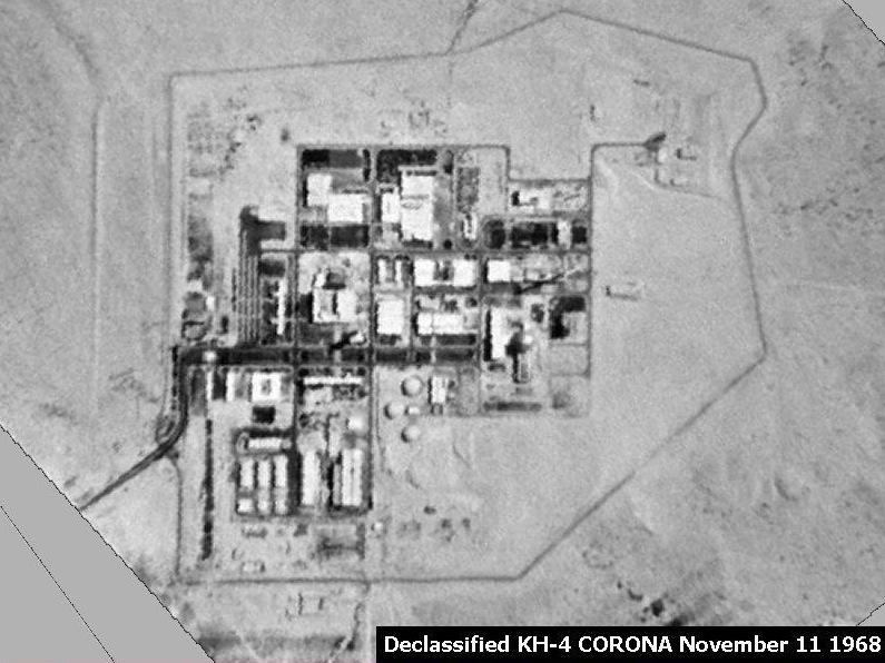 Bí mật về chương trình hạt nhân của Israel