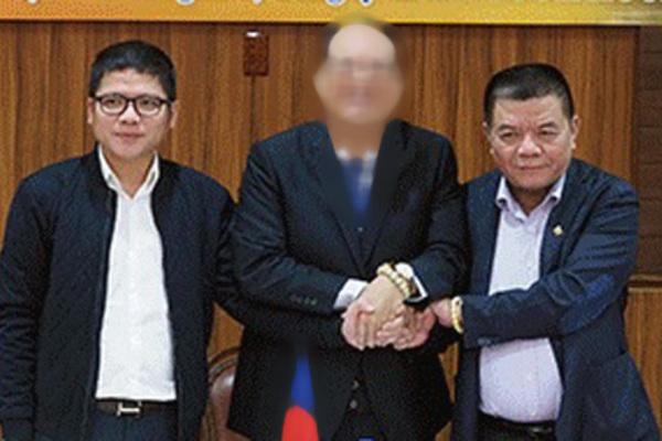 Con trai ông Trần Bắc Hà và bí ẩn hơn 10 triệu USD ở nước ngoài