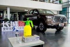 91% đại lí xe tại Trung Quốc mở cửa trở lại nhưng vẫn vắng khách
