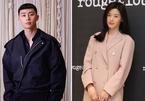 Park Seo Joon sẽ đóng cặp với 'mợ chảnh' Jun Ji Hyun?