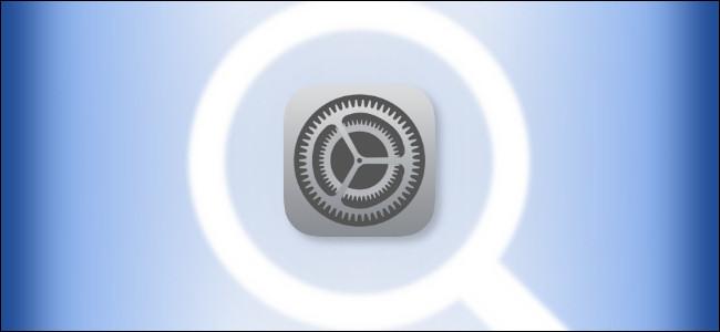 Cách tìm nhanh cài đặt trên iPhone hoặc iPad