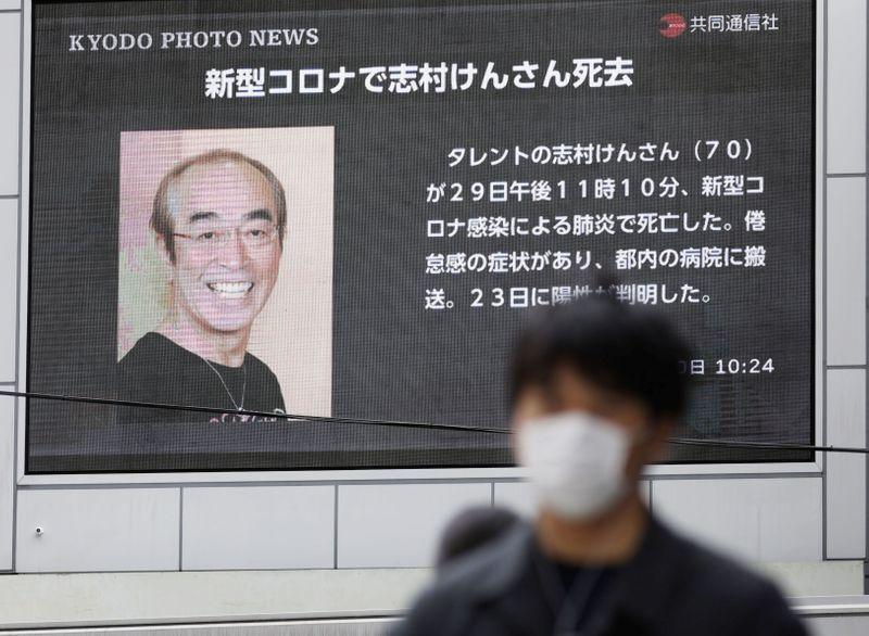 'Vua hài Nhật Bản' qua đời vì Covid-19
