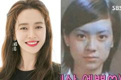 Song Ji Hyo khoe ảnh từ thời đi học