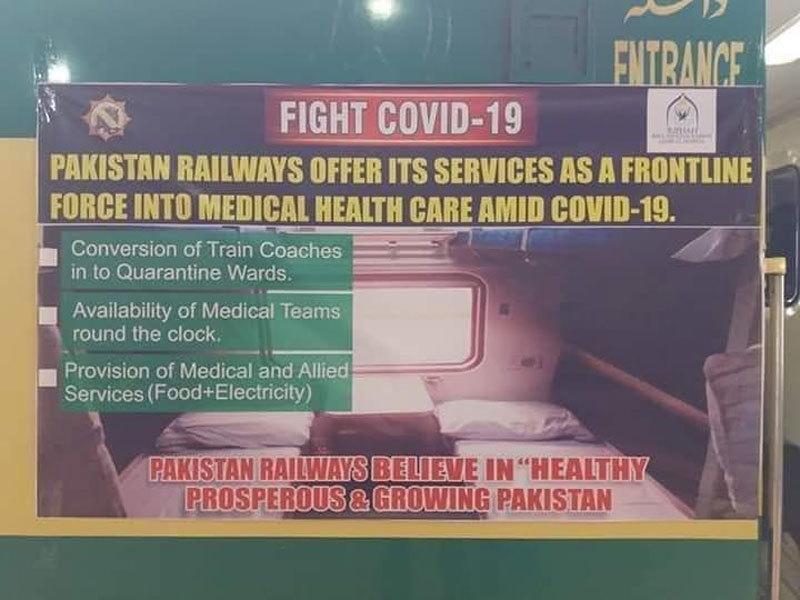 Hình ảnh Pakistan, Ấn Độ biến tàu hỏa thành bệnh viện dã chiến chống Covid-19
