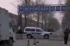 Lo ổ dịch Covid-19 mới bùng phát, Trung Quốc phong tỏa hàng trăm ngàn dân
