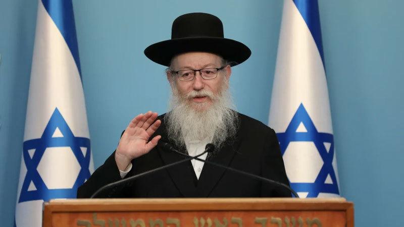 Vợ chồng Bộ trưởng Y tế Israel nhiễm Covid-19