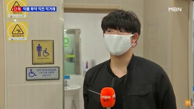 Sao Hàn bất tỉnh, run rẩy co giật vì lén lút sử dụng chất cấm